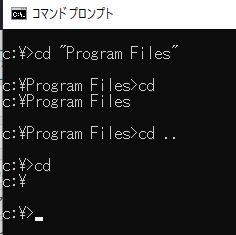 windows_cd_command_02